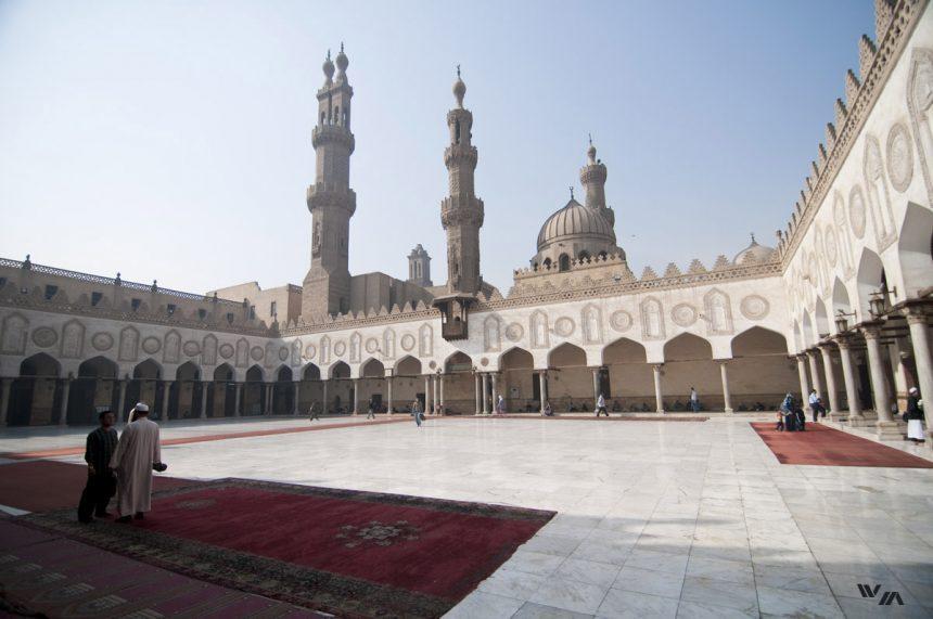 Université al Azhar