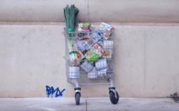 """Monsieur BMX - Installation du caddie """"Pour ceux qui en ont besoin"""""""