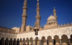 Al Azhar université théologie violence Islam Egypte paix