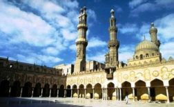 al-azhar université
