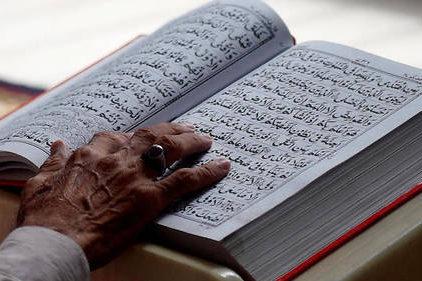Et si le prophète Mahomet n'avait pas été illettré ?
