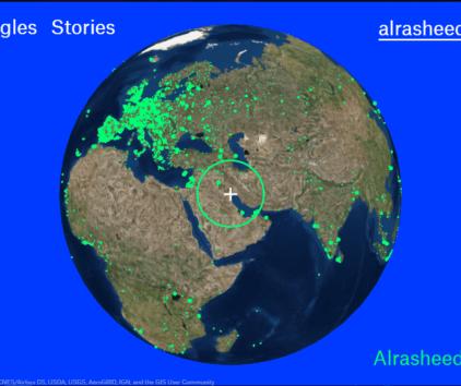 Un « jardin » interactif vous fait voyager autour du monde… en radio
