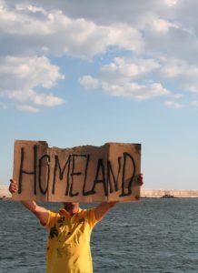HOMELAND de Lahouari Mohammed Bakir. Crédit photo : DR