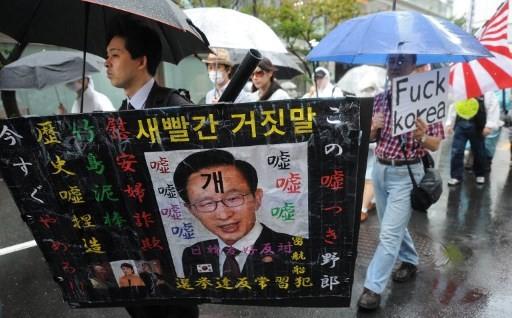 Les discours de haine du groupe xénophobes Zaitokukai pourraient désormais être sanctionnées. / Toru Yamanaka/AFP