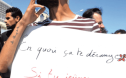 jeûne ramadan tunisie tolérance public laïcité sécularité