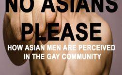 Racisme au sein de la communauté gay