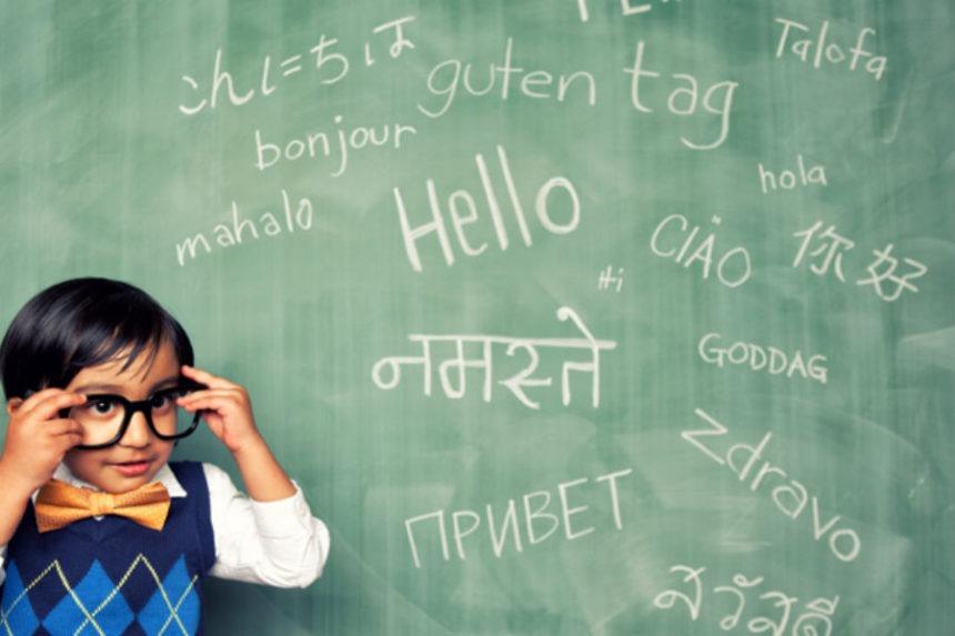 langue maternelle