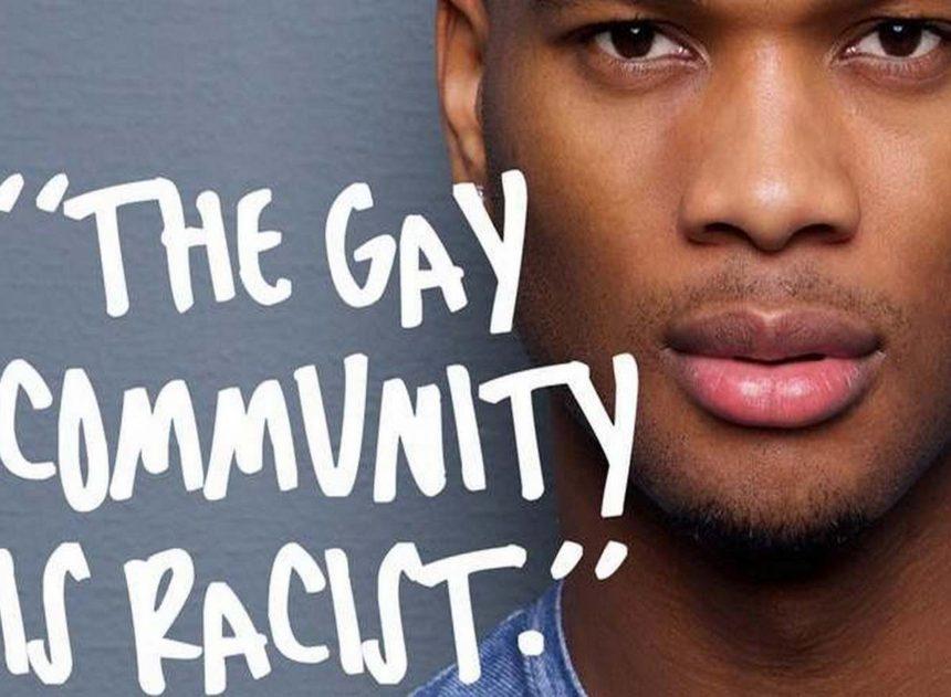 Le racisme au sein de la communauté gay