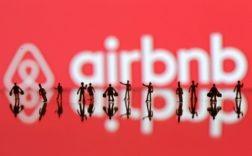 airbnb accueil réfugiés
