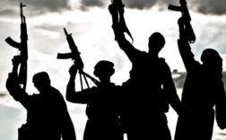jihad association radicalisation déradicalisation