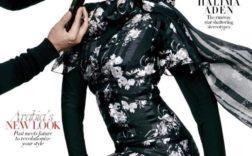 musulmane journal beauté féminisme tolérance progrès diversité