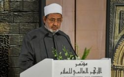 Al azhar tunisie egypte musulman islam