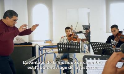 Orchestre philarmonique du Maroc