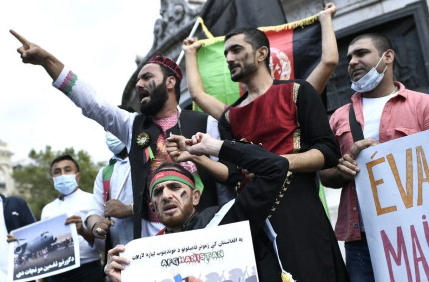 Afghanistan et droit d'asile